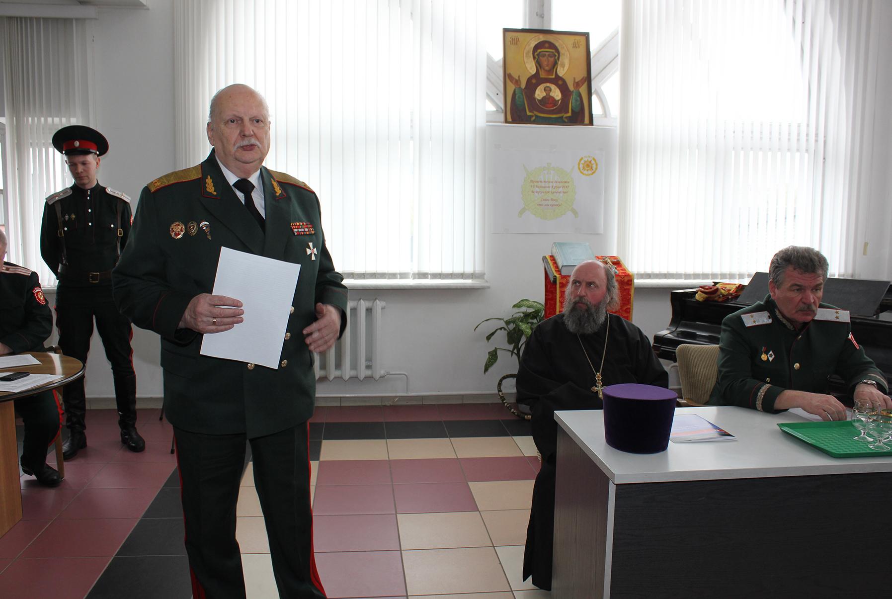 Воложин. Николаенко