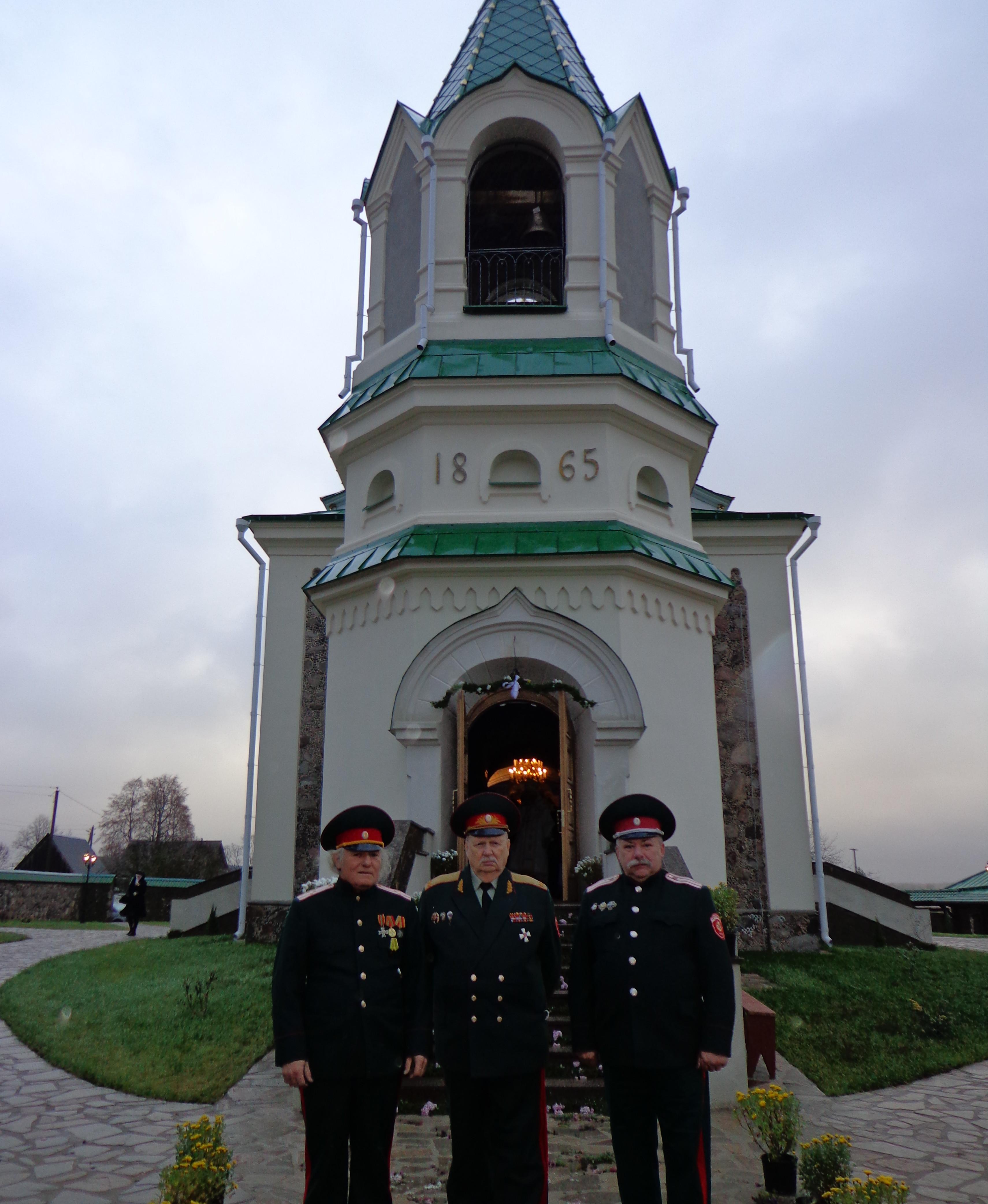 Николаенко С.М.