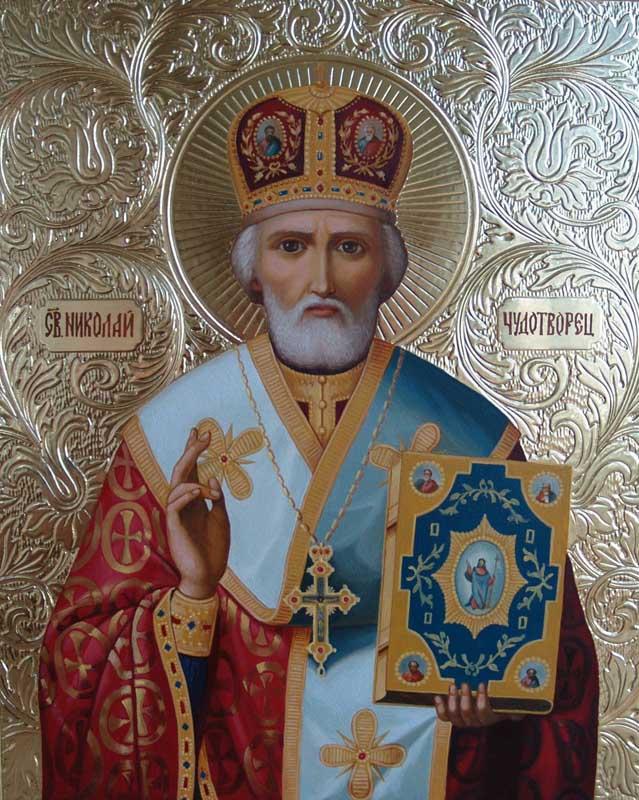 Николай-Чудотворец-икона