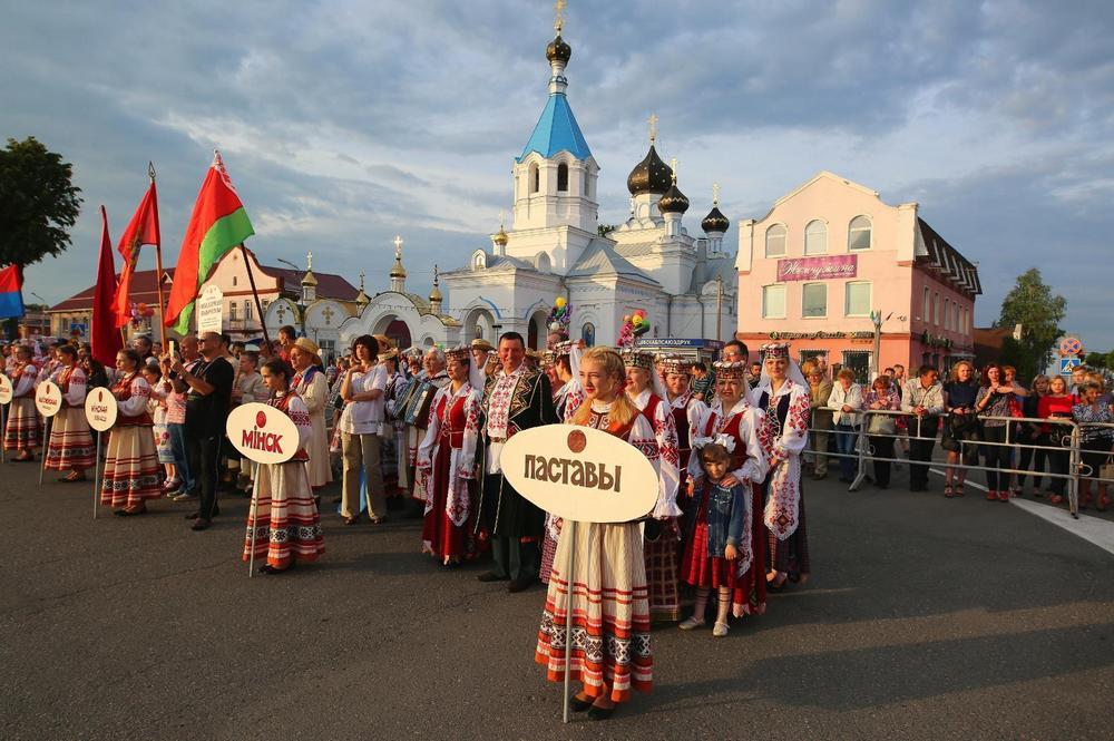 делегации в Поставах