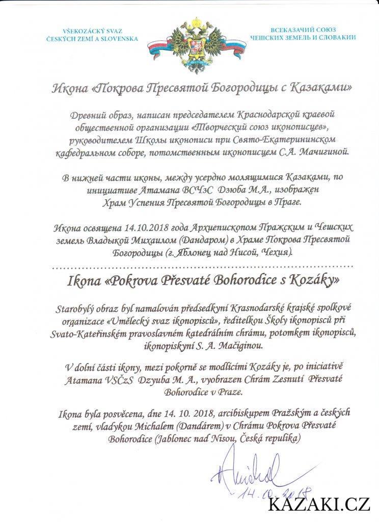 VSCzS_Ikona_info
